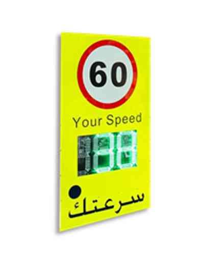Smart-Road-Signs-Radar--VMS;?>