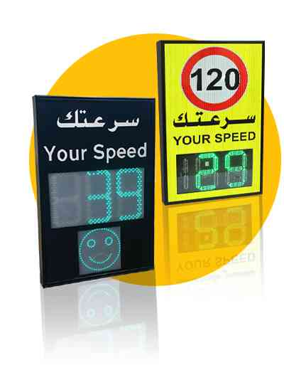 Speed-Detector-Warning-Signs