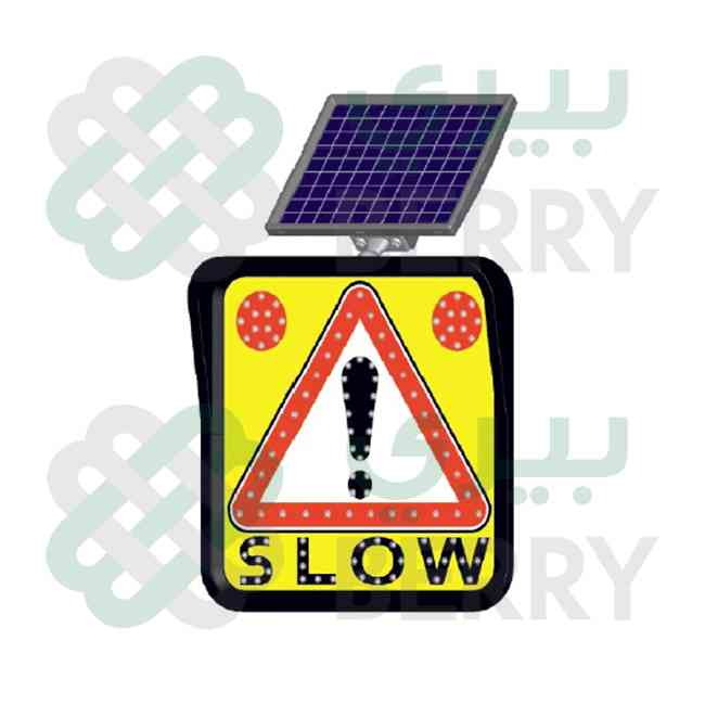 Solar Sign Attention 600MM
