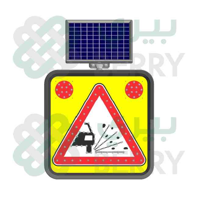 Solar Sign Land Pebbly 600MM