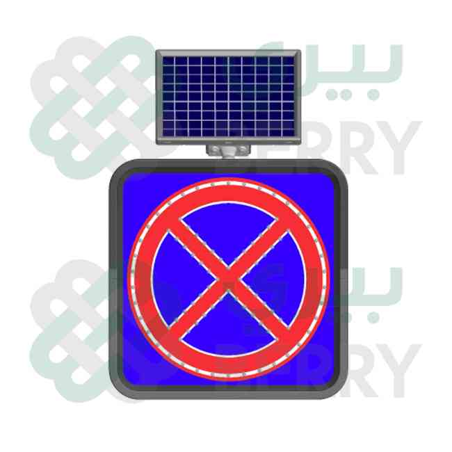 Solar Sign No Stop 600 Mm
