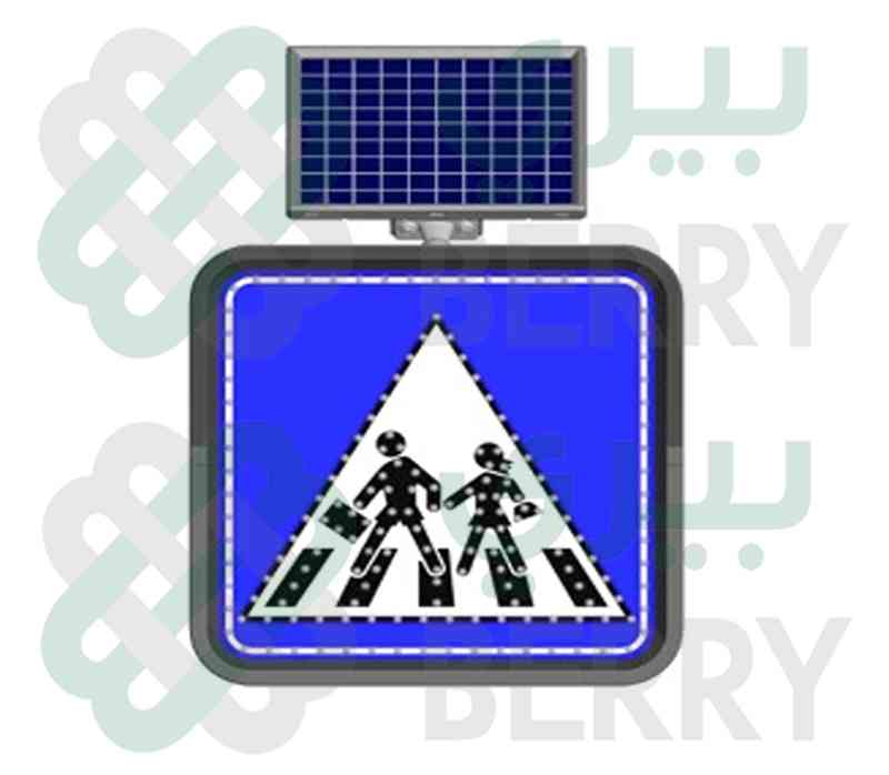 Solar Sign Students Crossing 600MM