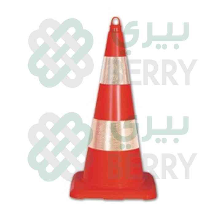 Traffic Cone 75 CM Full
