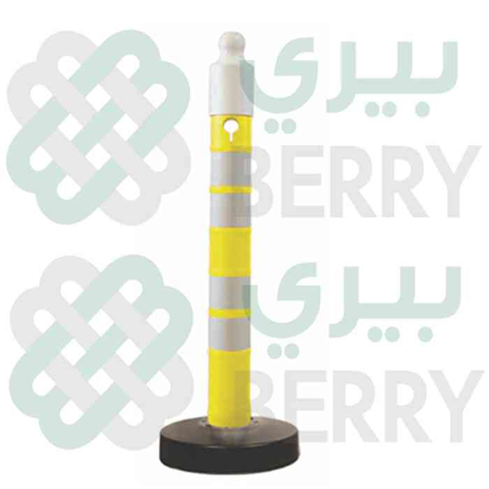 Post Barrier 12414 Yellow,عمود اصفر بلاستيكي 12414,