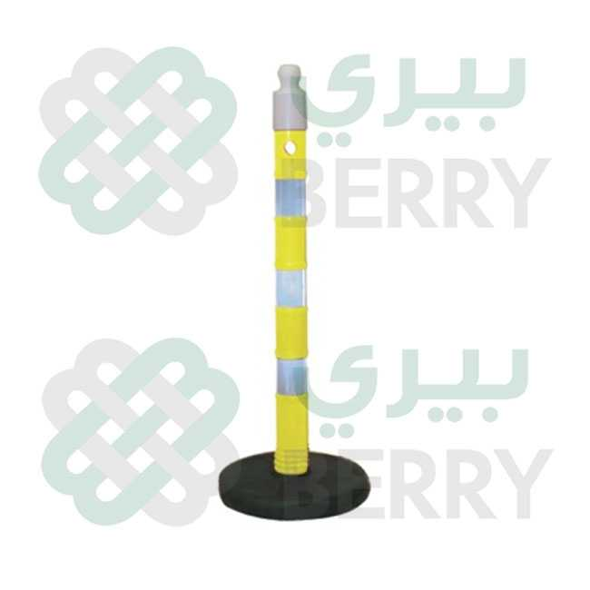 Post 80*110 PVC Base Yellow,عمود قاعدة 80*110 اصفر,