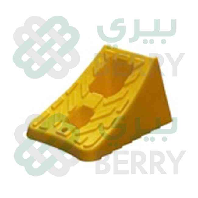 Wheel Chock Yellow Small