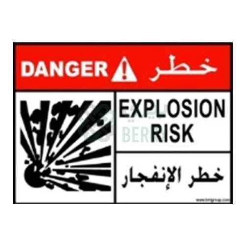 Danger Explosion Risk 16x12