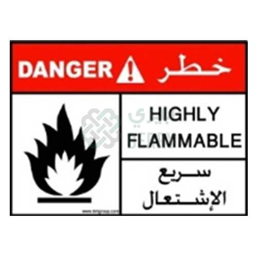 Danger Highly Flammable 16x12