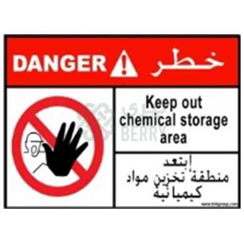 Danger Keep Out Chemical 16X12