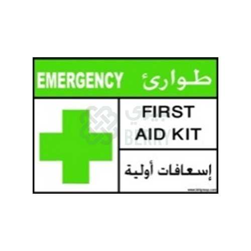 Emergency First Aid Kit 16X12
