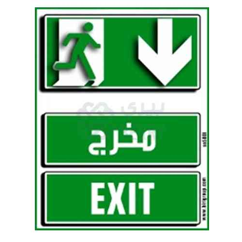 Exit 20X25