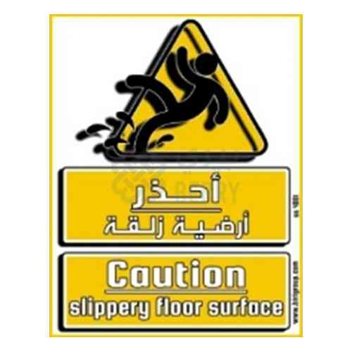 Caution Slippery Floor 20X25