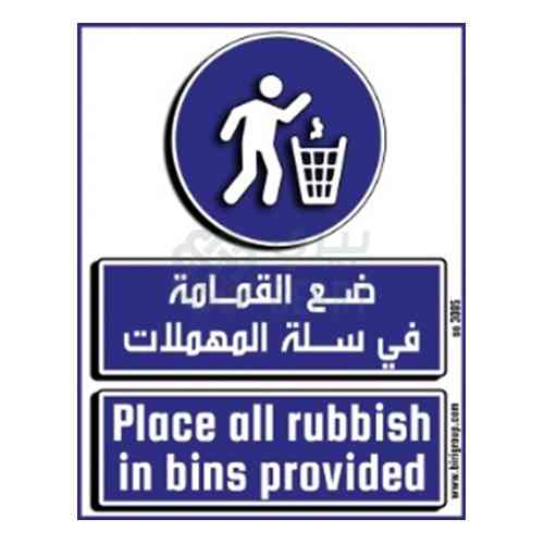 Place All Rubbish In Bins 20X25