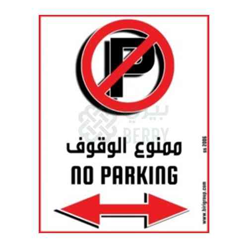 No Parking All Area 20X25