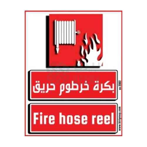 Fire Hose Reel 20X25