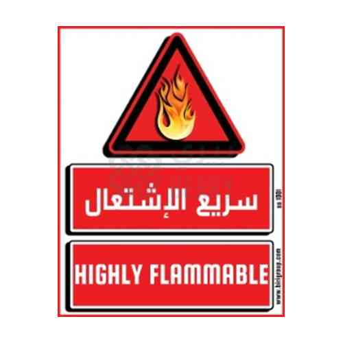 Danger Highly Flammable 20X25