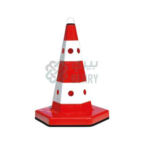 Traffic Cone 50 CM