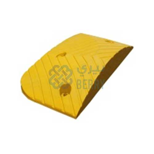 Side Cover Speed Ramp 4cm