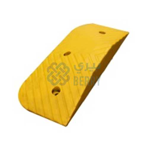 Side Cover Speed Ramp 7.5cm Arrow