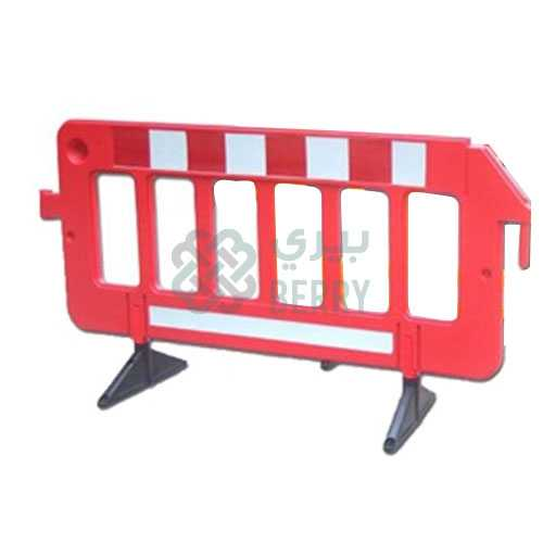 Safety Barricade 2 MTR Orange