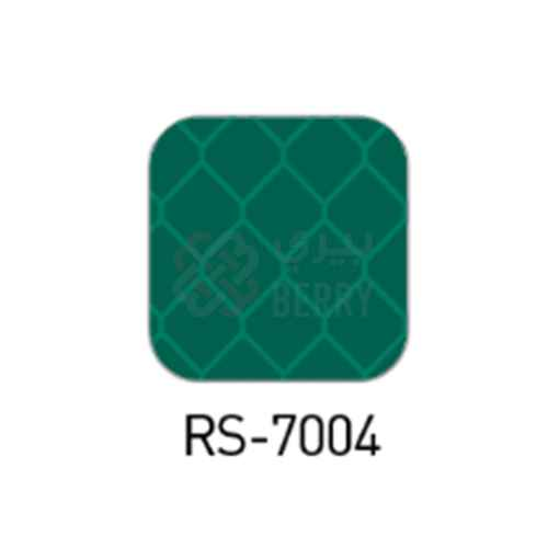 RS 7004 Reflective Green 1.22M X 45.7,