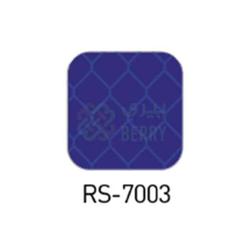 RS 7003 Reflective Blue 1.22M X 45.7,