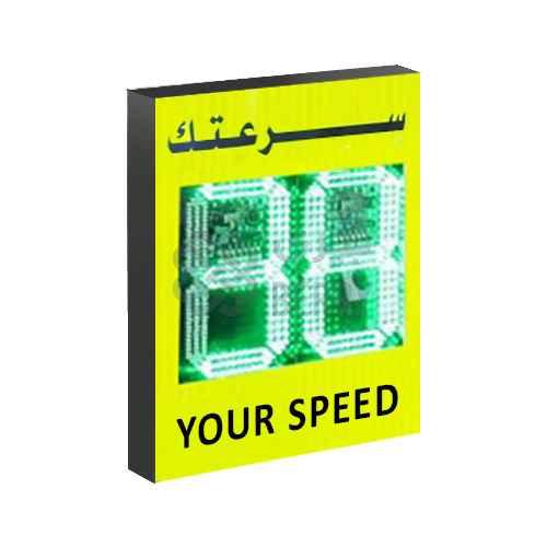 Radar Speed Detector 2 Digit,رادار كشف سرعة رقمين,