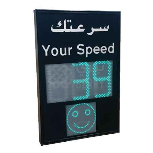 Radar Speed Detector With Smiley