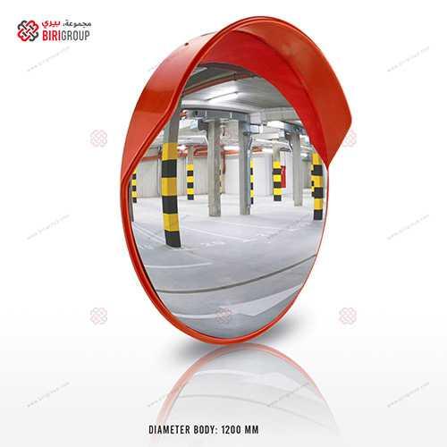 Convex Mirror 120CM
