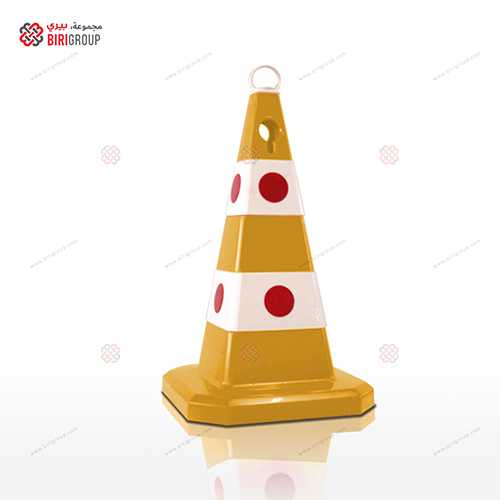 Ultra Traffic Cone 50 CM Yelow
