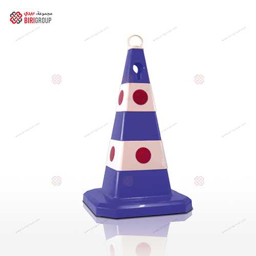 Ultra Traffic Cone 50 CM Blue
