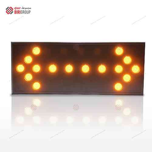 Warning Arrow 15 Led Solar UAE