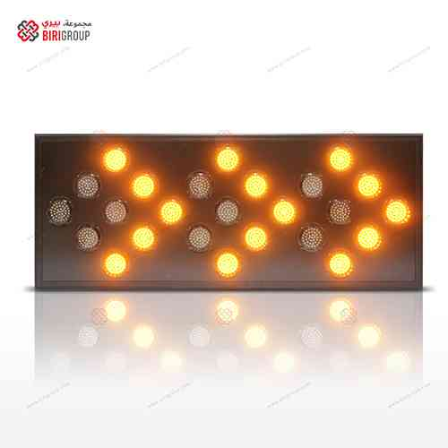 Warning Arrow 24 Led Solar UAE