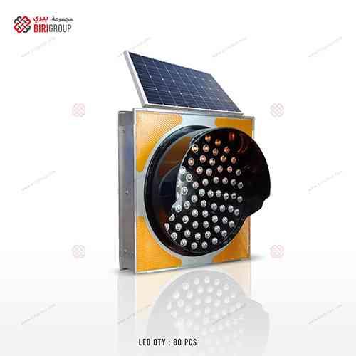 Warning Light AE 300mm Solar Yellow|~~|ضوء تحذير بالطاقة الشمسية قياس 300 مم