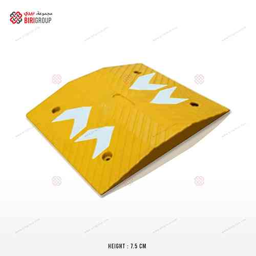 Speed Ramp 7.5cm Arrow
