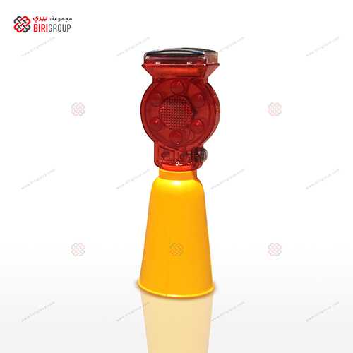 Solar Lamp Cone Base Red Small,ضوء سولر احمر صغير