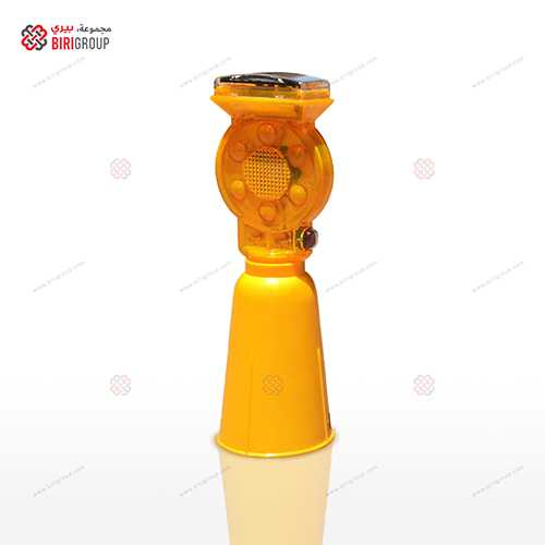 Solar Lamp Cone Base Orange Small