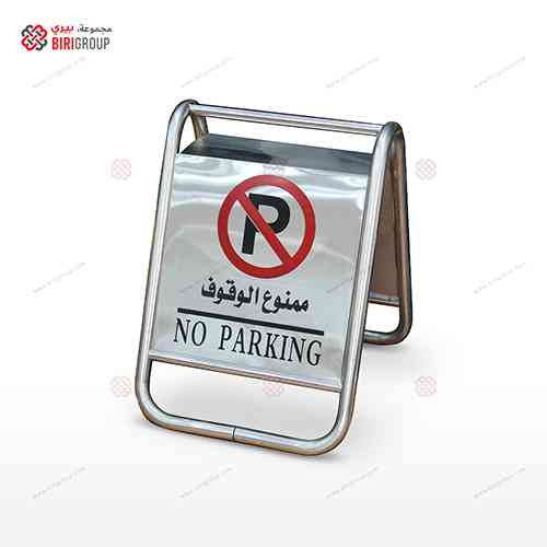 No Parking SS Sign