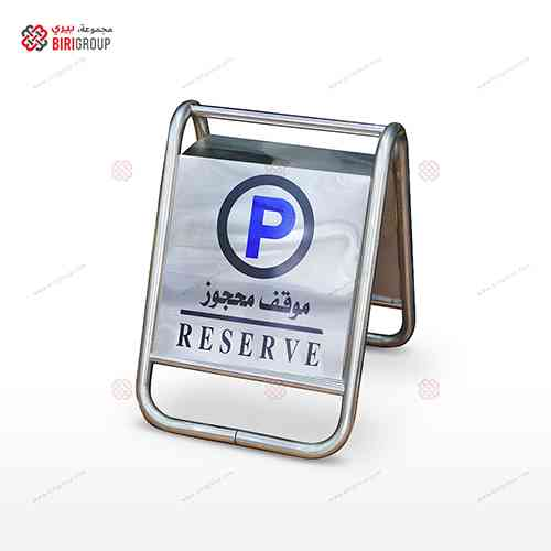 Reserve Parking SS Sign