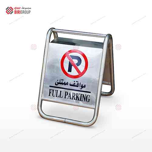 Parking Full SS Sign
