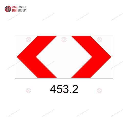 Gore Hazard Plate 40x120
