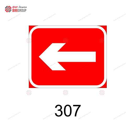 PA-30775