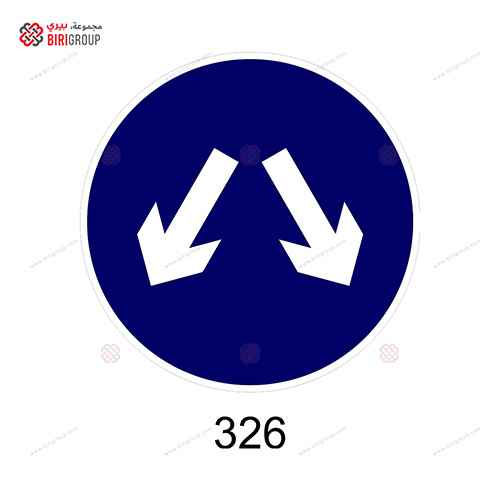 Pass Either Side Sign 40