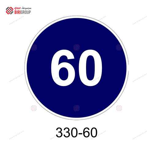 Minimum Speed Limit 60