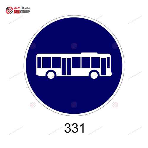 Bus Only Sign 40