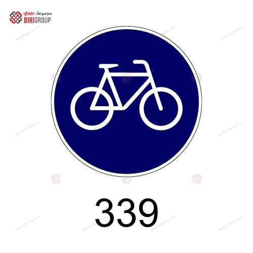 Cyclists Only Sign 40