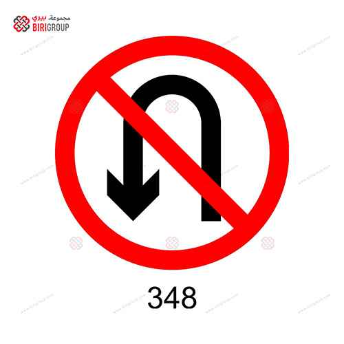 No U Turn Sign 40