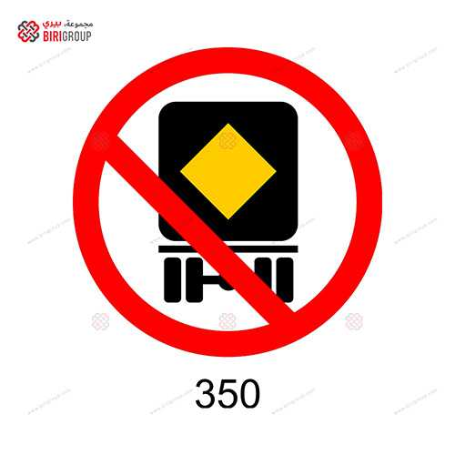 No Inflammable Good Sign 40