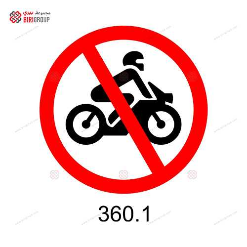 No Motorcycle Sign 40