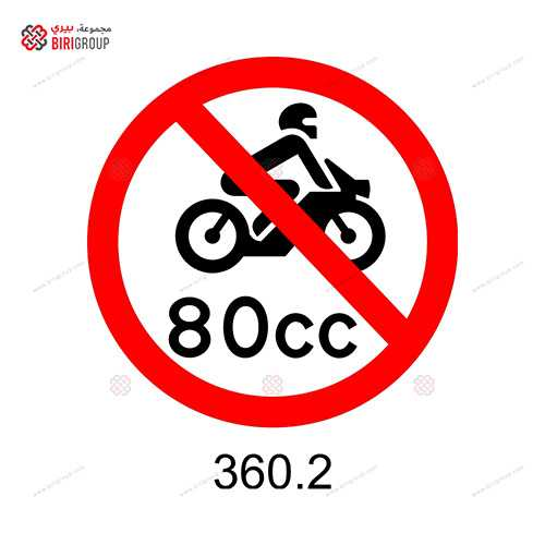 No Light Motorcycle Sign 40